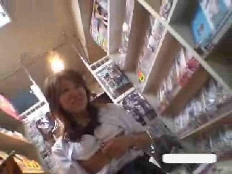 パンツを売る女の子Vol.2 ワルノリ 盗撮動画紹介 68画像 11
