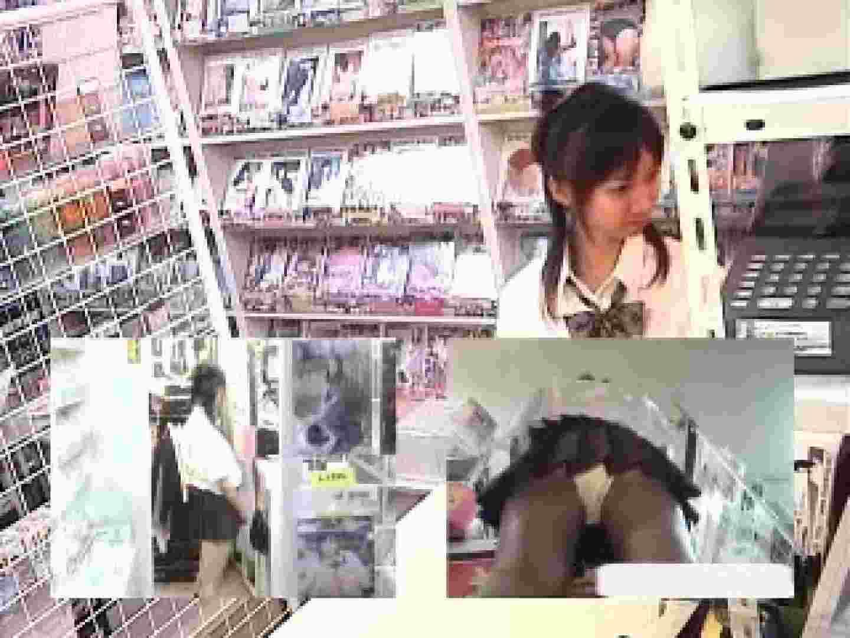 パンツを売る女の子Vol.2 盗撮特集 アダルト動画キャプチャ 68画像 17