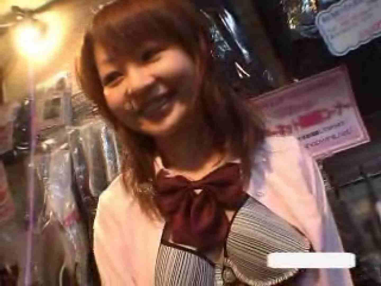 パンツを売る女の子Vol.2 ワルノリ 盗撮動画紹介 68画像 32