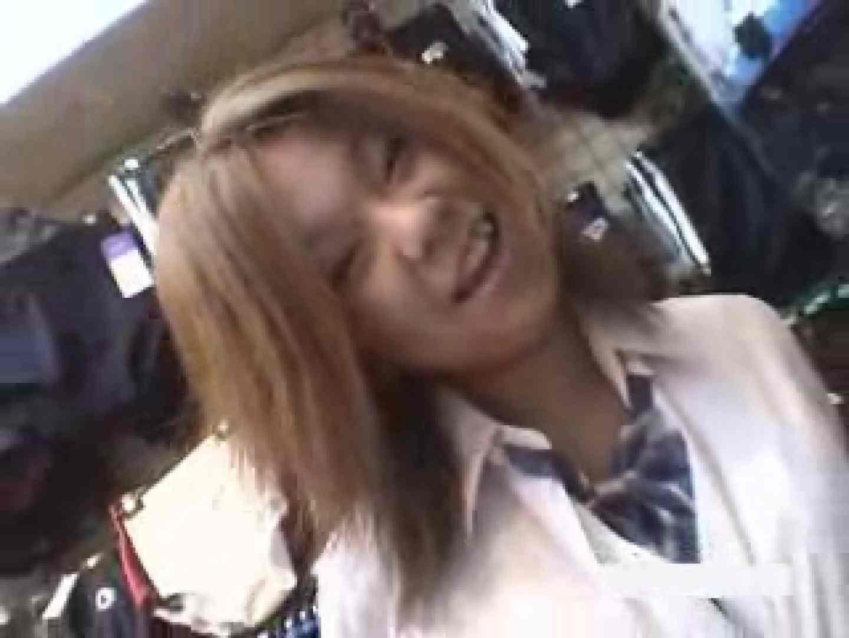 パンツを売る女の子Vol.2 悪戯 盗み撮り動画 68画像 41