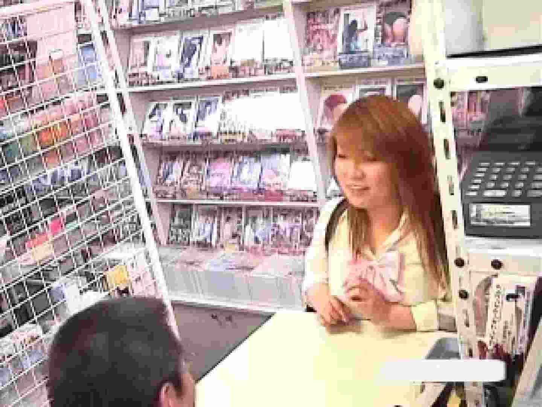 パンツを売る女の子Vol.2 エロすぎオナニー  68画像 42