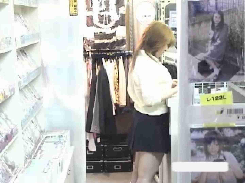 パンツを売る女の子Vol.2 エロすぎオナニー | マンコ  68画像 43