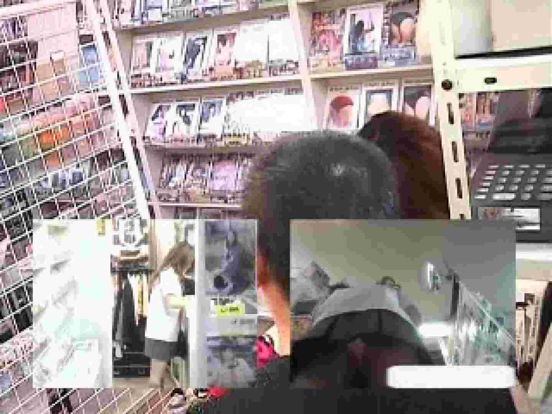パンツを売る女の子Vol.2 エロすぎオナニー   マンコ  68画像 50