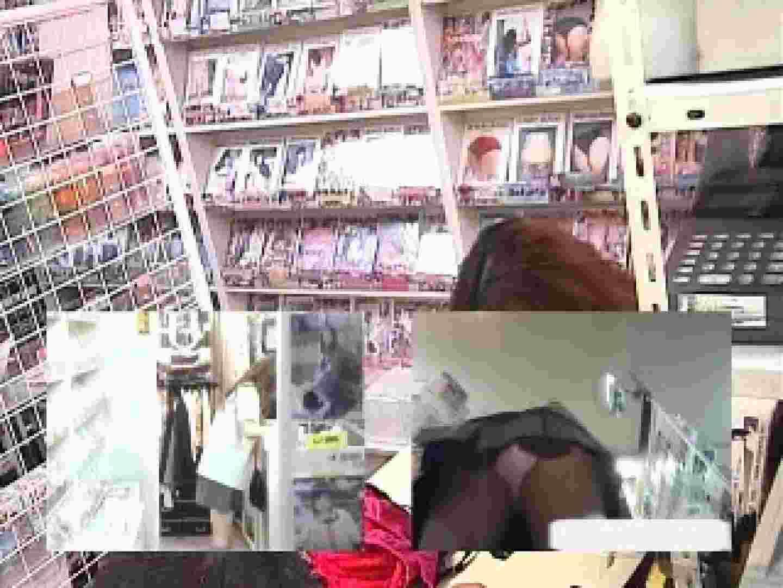 パンツを売る女の子Vol.2 エロティックなOL オメコ動画キャプチャ 68画像 51