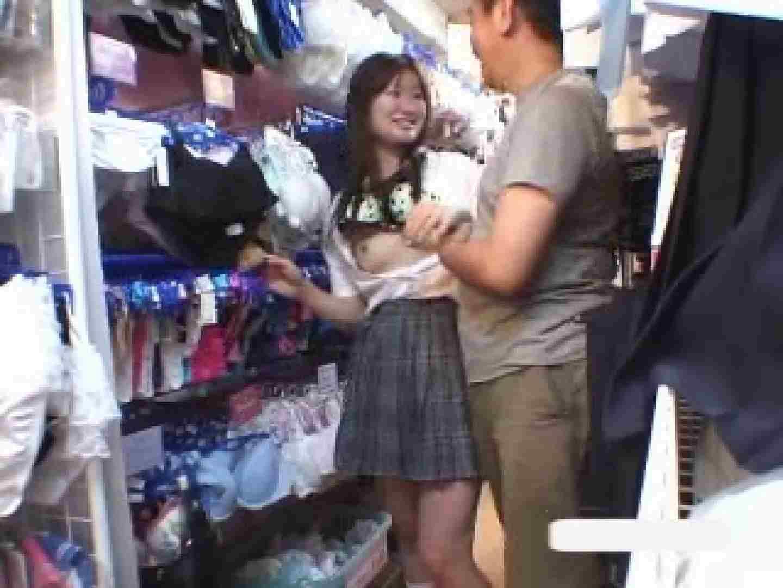 パンツを売る女の子Vol.2 ワルノリ 盗撮動画紹介 68画像 67