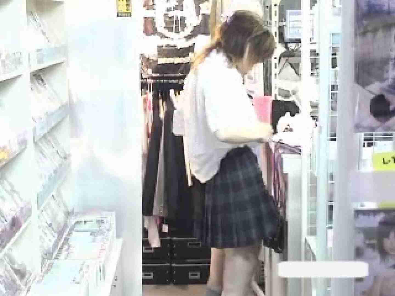 パンツを売る女の子Vol.3 エロティックなOL おめこ無修正動画無料 85画像 2