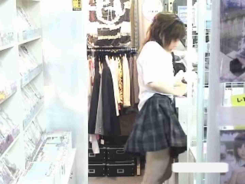 パンツを売る女の子Vol.3 フェラ最高 | 悪戯  85画像 21