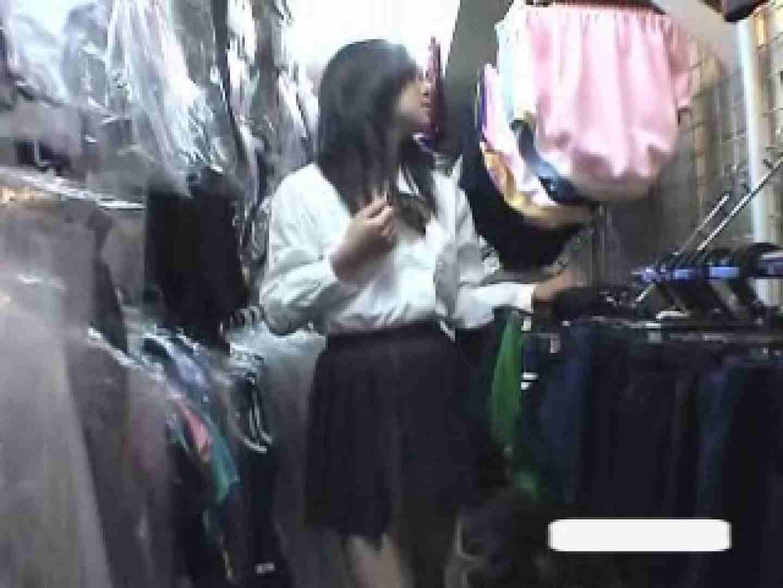パンツを売る女の子Vol.3 フェラ最高 | 悪戯  85画像 26