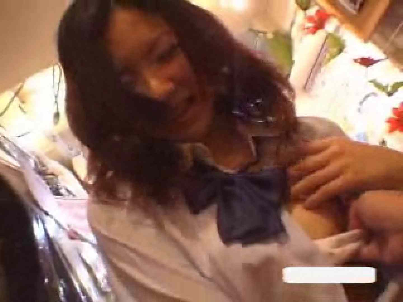 パンツを売る女の子Vol.3 エロティックなOL おめこ無修正動画無料 85画像 37