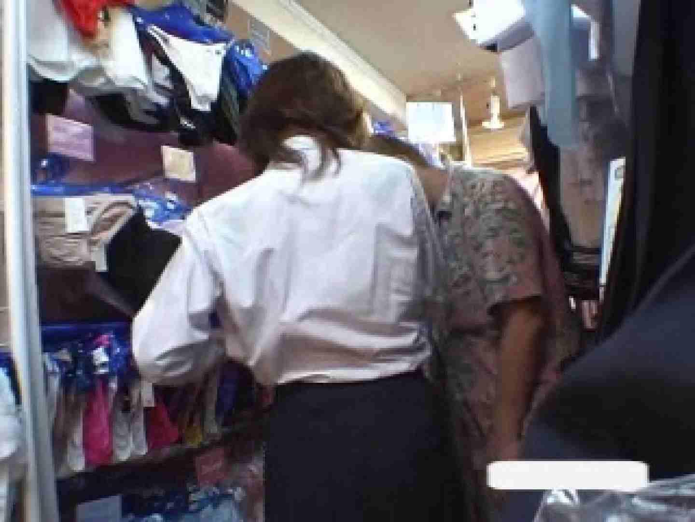パンツを売る女の子Vol.3 フェラ最高 | 悪戯  85画像 76