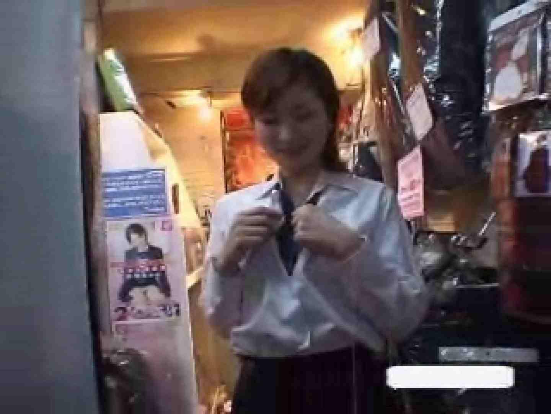 パンツを売る女の子Vol.3 フェラ最高  85画像 80