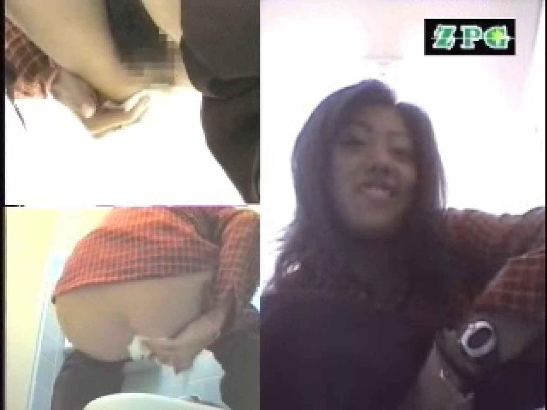女子洗面所 便器に向かって放尿始めーっ AHSD-3 排泄 アダルト動画キャプチャ 77画像 4