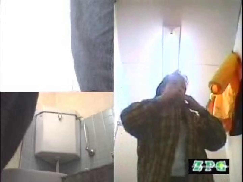 女子洗面所 便器に向かって放尿始めーっ AHSD-3 チラ AV無料 77画像 14