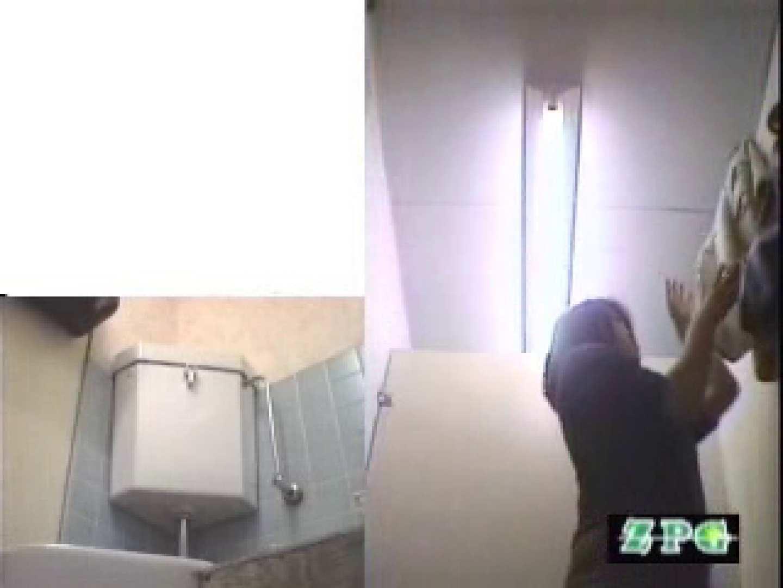 女子洗面所 便器に向かって放尿始めーっ AHSD-3 接写 えろ無修正画像 77画像 15