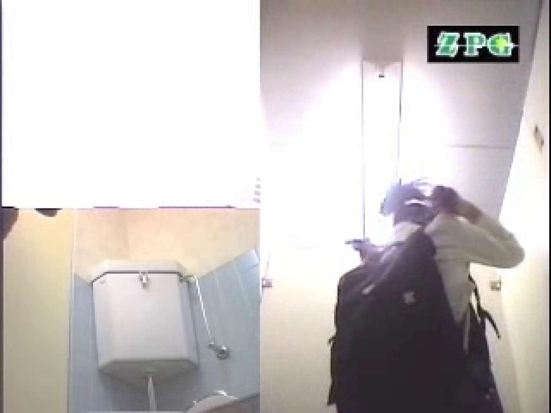 女子洗面所 便器に向かって放尿始めーっ AHSD-3 接写 えろ無修正画像 77画像 51