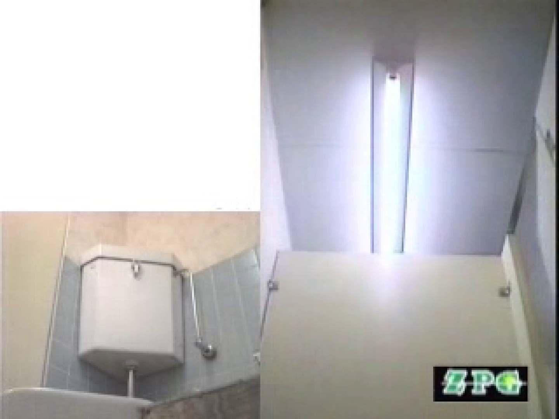 女子洗面所 便器に向かって放尿始めーっ AHSD-3 排泄 アダルト動画キャプチャ 77画像 76