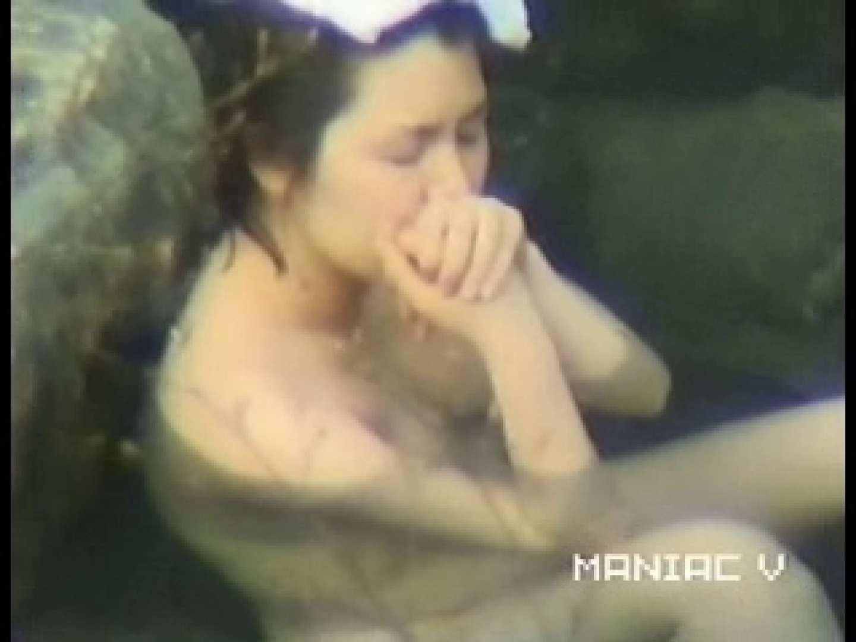 露天美景4 女子風呂盗撮  73画像 8