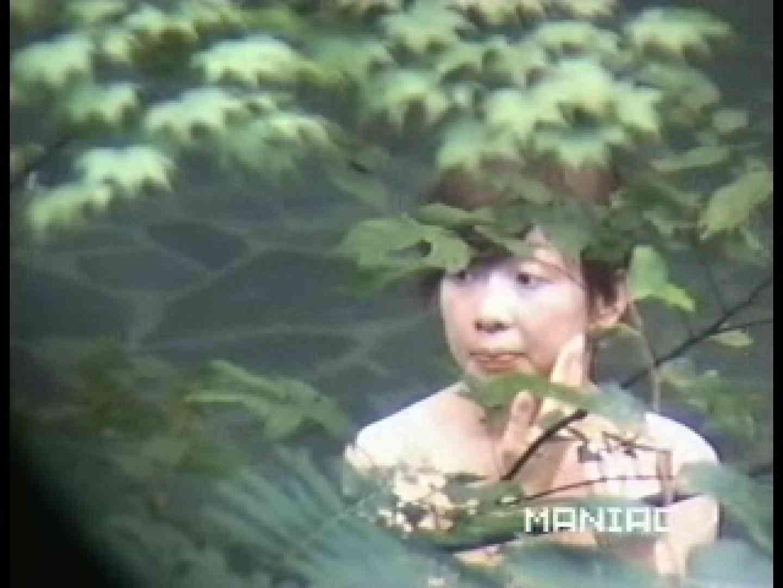 露天美景4 女子風呂盗撮  73画像 16