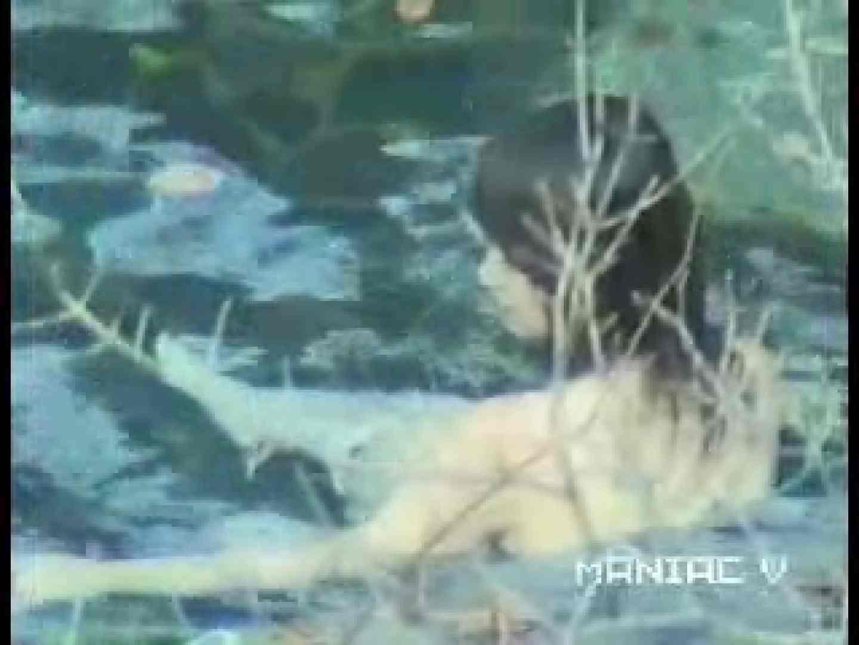露天美景4 女子風呂盗撮  73画像 30