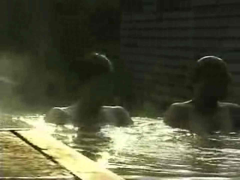 盗撮露天紀行美人編 2  xxx-05 女風呂の実態 のぞき動画キャプチャ 92画像 26