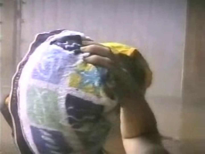 盗撮露天紀行美人編 2  xxx-05 女風呂の実態 のぞき動画キャプチャ 92画像 40