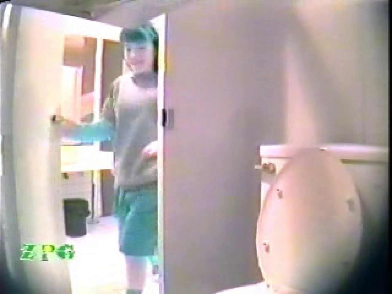 二点盗撮!カラオケBOX女子洗面所BOX-② 接写 | 排泄  99画像 91