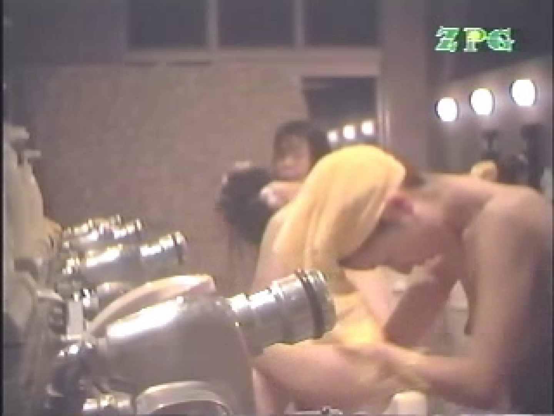 浴場の生嬢JCB-① 潜入 濡れ場動画紹介 69画像 2