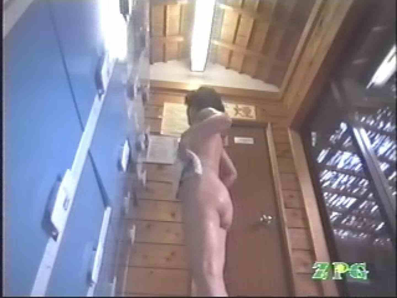 浴場の生嬢JCB-① 望遠 | 盗撮特集  69画像 7