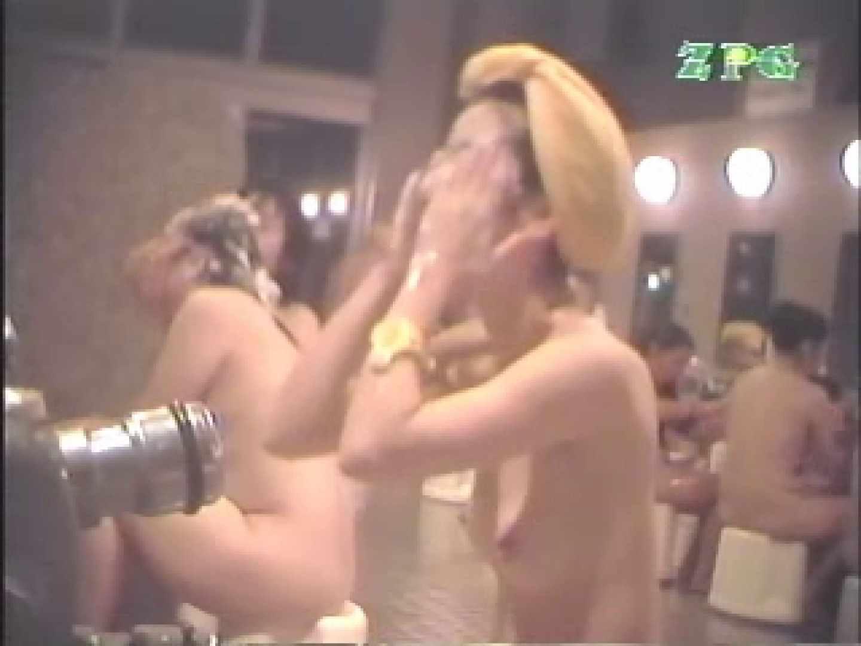 浴場の生嬢JCB-① 望遠 | 盗撮特集  69画像 13