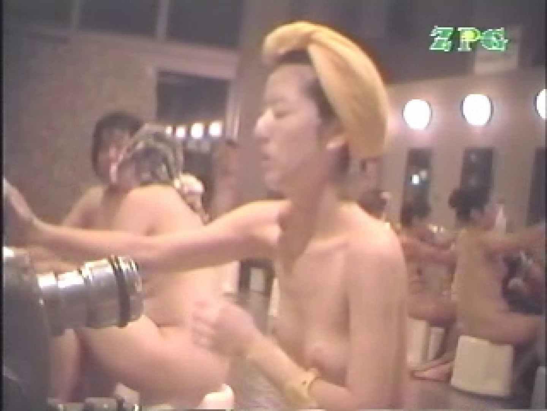 浴場の生嬢JCB-① 望遠  69画像 18