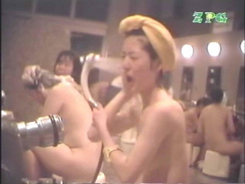浴場の生嬢JCB-① 望遠 | 盗撮特集  69画像 19