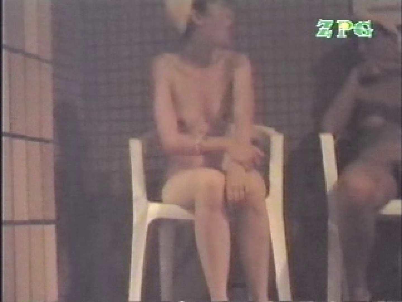 浴場の生嬢JCB-① 女湯盗撮 ヌード画像 69画像 29