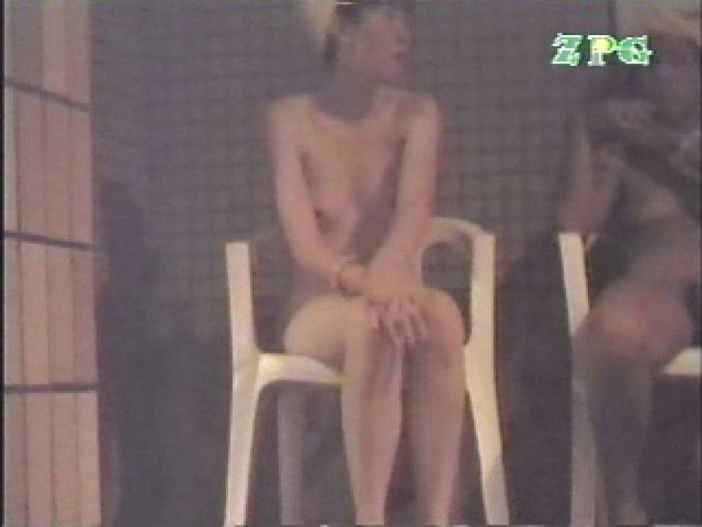 浴場の生嬢JCB-① 望遠 | 盗撮特集  69画像 31