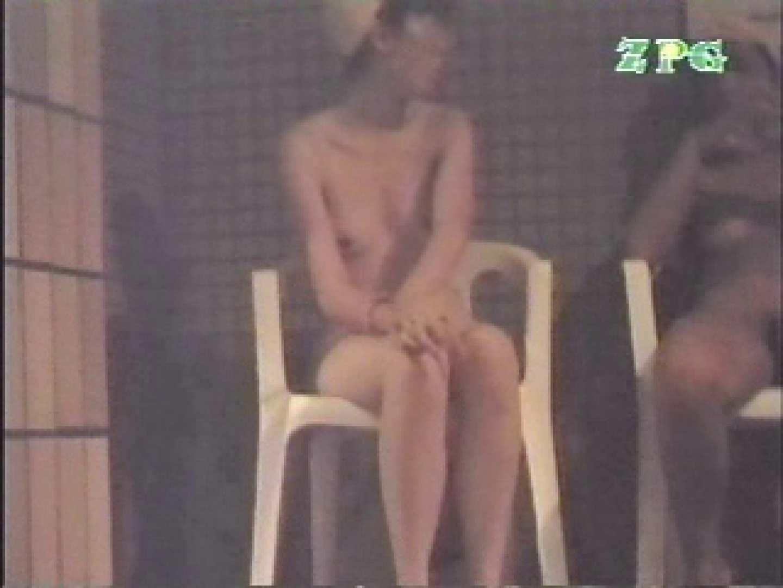 浴場の生嬢JCB-① 潜入 濡れ場動画紹介 69画像 32