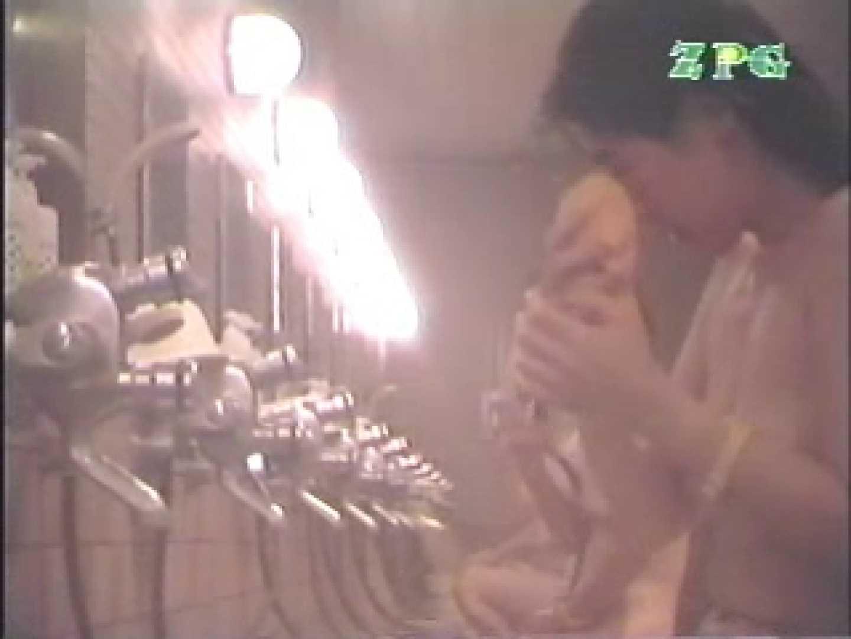 浴場の生嬢JCB-① 女湯盗撮 ヌード画像 69画像 35