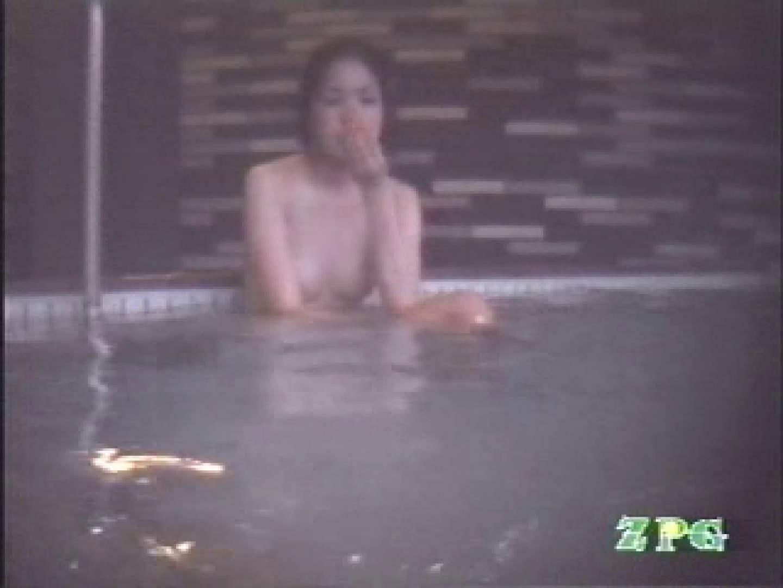 浴場の生嬢JCB-① おまんこ無修正 おまんこ動画流出 69画像 51