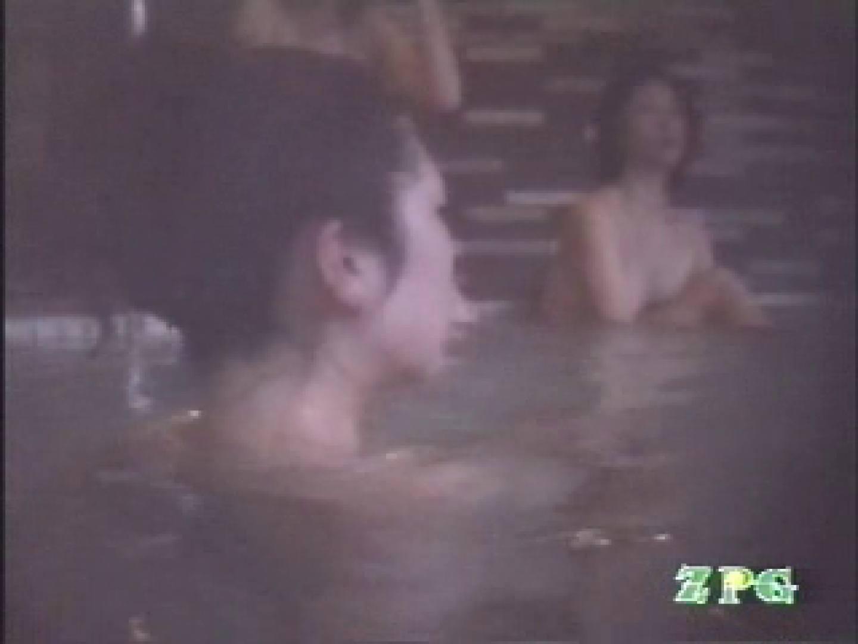 浴場の生嬢JCB-① おまんこ無修正 おまんこ動画流出 69画像 57