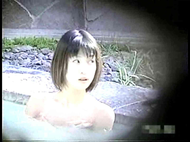RotenNewWAVE-ONE お姉さんのヌード アダルト動画キャプチャ 76画像 5