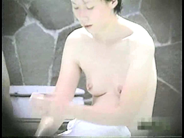 RotenNewWAVE-ONE お姉さんのヌード アダルト動画キャプチャ 76画像 26