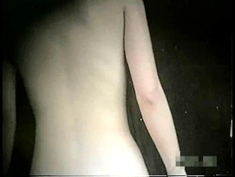 RotenNewWAVE-ONE お姉さんのヌード アダルト動画キャプチャ 76画像 35