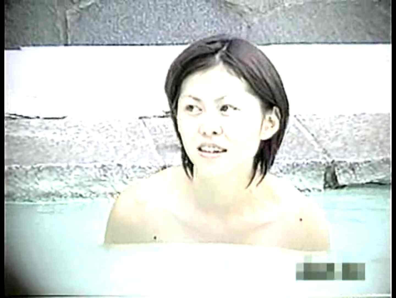 RotenNewWAVE-ONE 露天でもろだし | 女子風呂盗撮  76画像 37