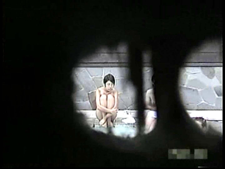 RotenNewWAVE-ONE お姉さんのヌード アダルト動画キャプチャ 76画像 38