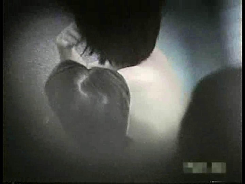 RotenNewWAVE-ONE お姉さんのヌード アダルト動画キャプチャ 76画像 56