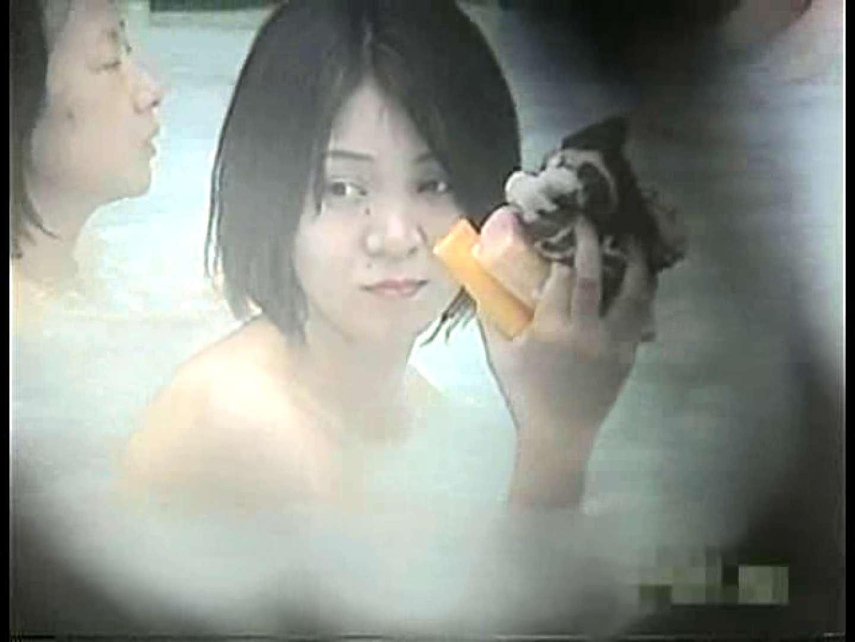 RotenNewWAVE-ONE 露天でもろだし | 女子風呂盗撮  76画像 73