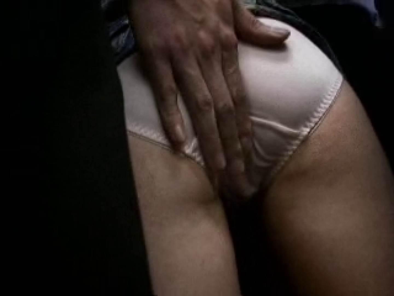 インターネットで知り合ったグループの集団痴漢ビデオVOL.2 車の中のカップル オメコ無修正動画無料 78画像 18