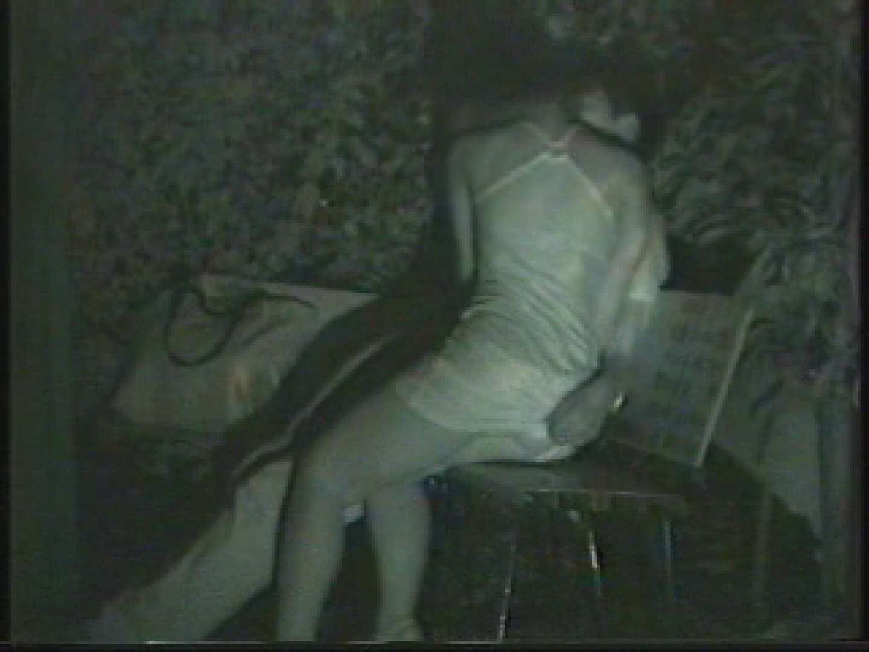 闇の仕掛け人 無修正版 Vol.1 カップル盗撮 オメコ無修正動画無料 89画像 12