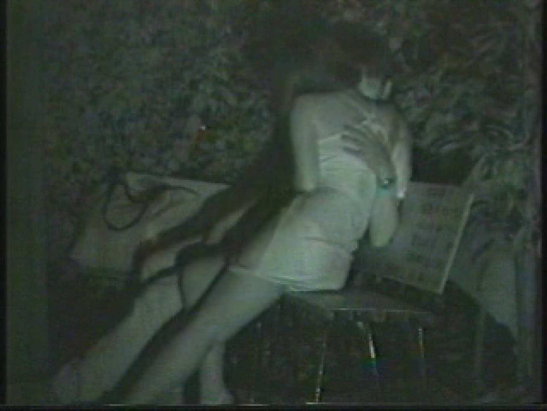 闇の仕掛け人 無修正版 Vol.1 エッチなセックス セックス無修正動画無料 89画像 18