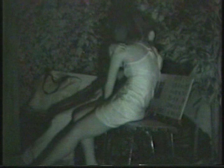 闇の仕掛け人 無修正版 Vol.1 フリーハンド 濡れ場動画紹介 89画像 20
