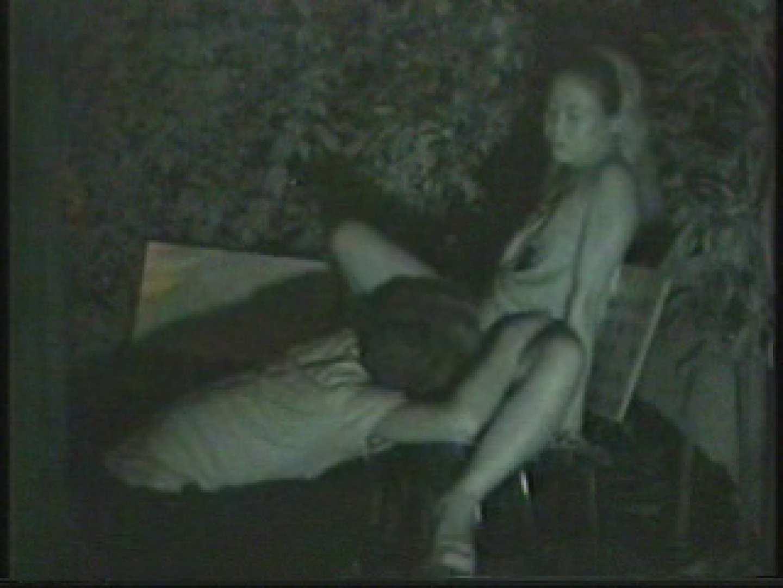闇の仕掛け人 無修正版 Vol.1 エッチなセックス セックス無修正動画無料 89画像 25