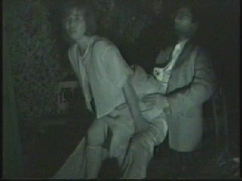 闇の仕掛け人 無修正版 Vol.1 エッチなセックス セックス無修正動画無料 89画像 39